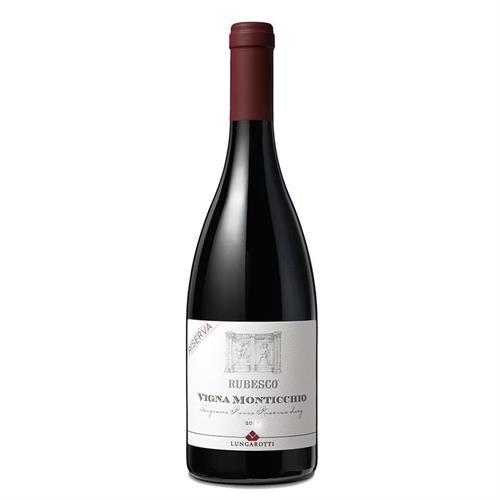 lungarotti-rubesco-vigna-monticchio-2012-torgiano-rosso-riserva-docg