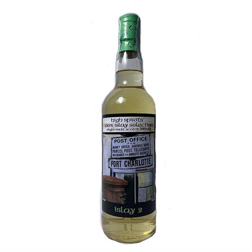 high-spirits-selection-caol-ila-islay-selection-8-anni-2008