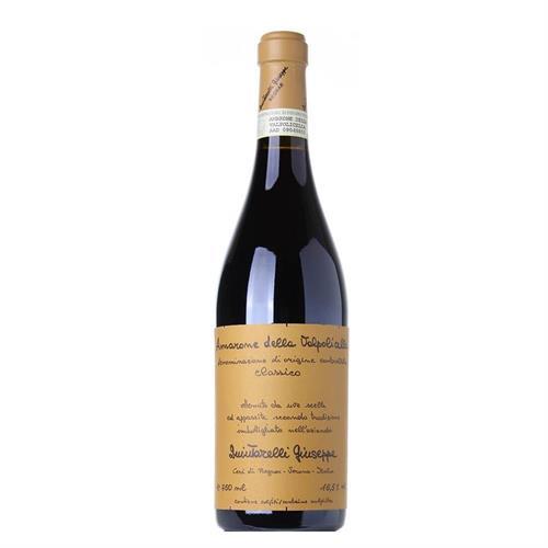 quintarelli-giuseppe-quintarelli-2012-amarone-della-valpolicella-docg