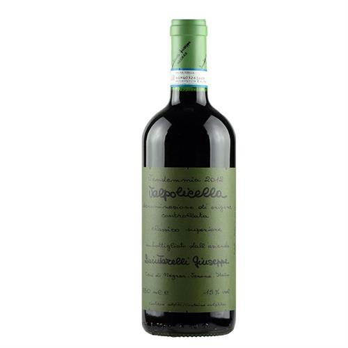 quintarelli-giuseppe-quintarelli-valpolicella-classico-superiore-2012-magnum