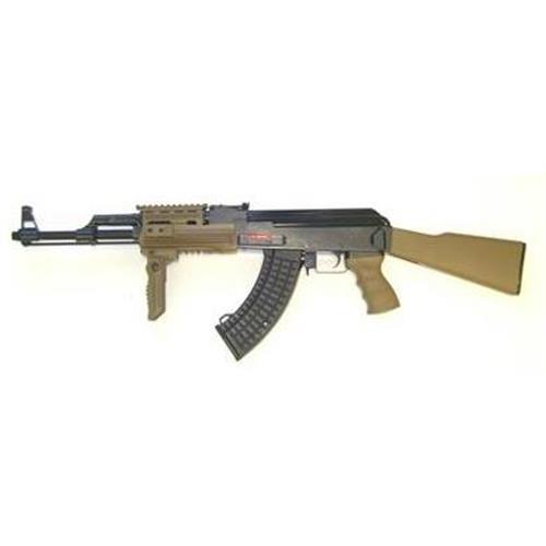 golden-bow-ak47-ras-tactical-tan