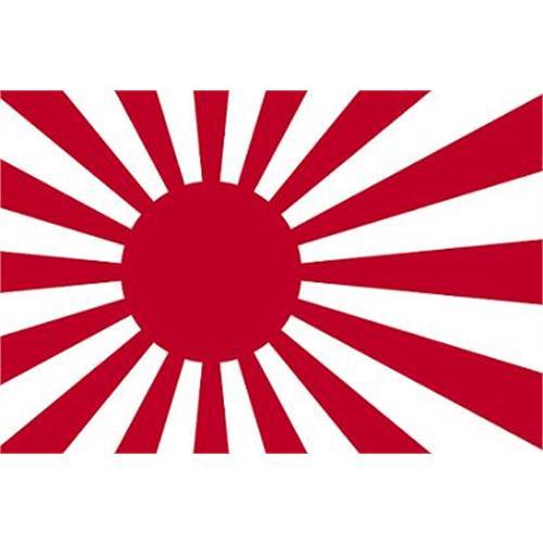 mil-tec-bandiera-marina-militare-giapponese