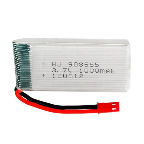 lipo-battery-for-drone