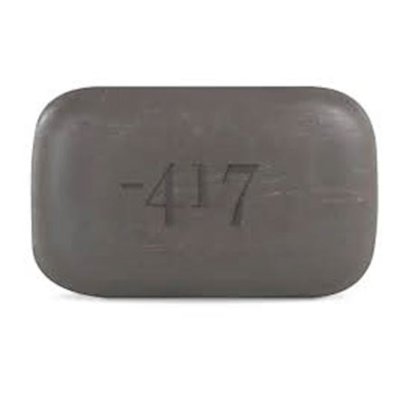ultra-deep-matying-cleansing-mud-soap-125-g
