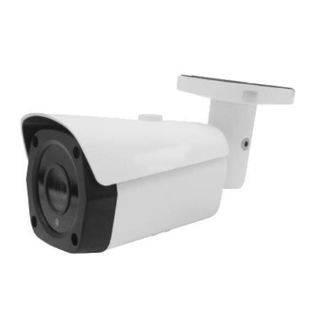 telecamera-bullet-5mp-ip-ir-40m-con-alloggio-sd-card