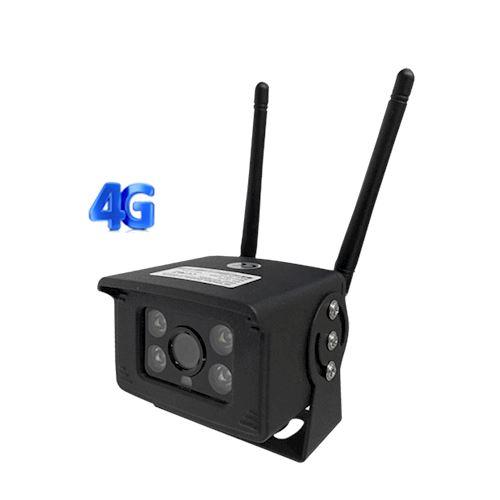 telecamera-car-4g-ip-risoluzione-5mpx
