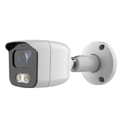bullet-camera-4mp-ip-5x-af-ir-25m